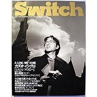 SWITCH Vol.8 No.6 (1991年1月号) 特集: カズオ・イシグロ「もうひとつの丘へ」