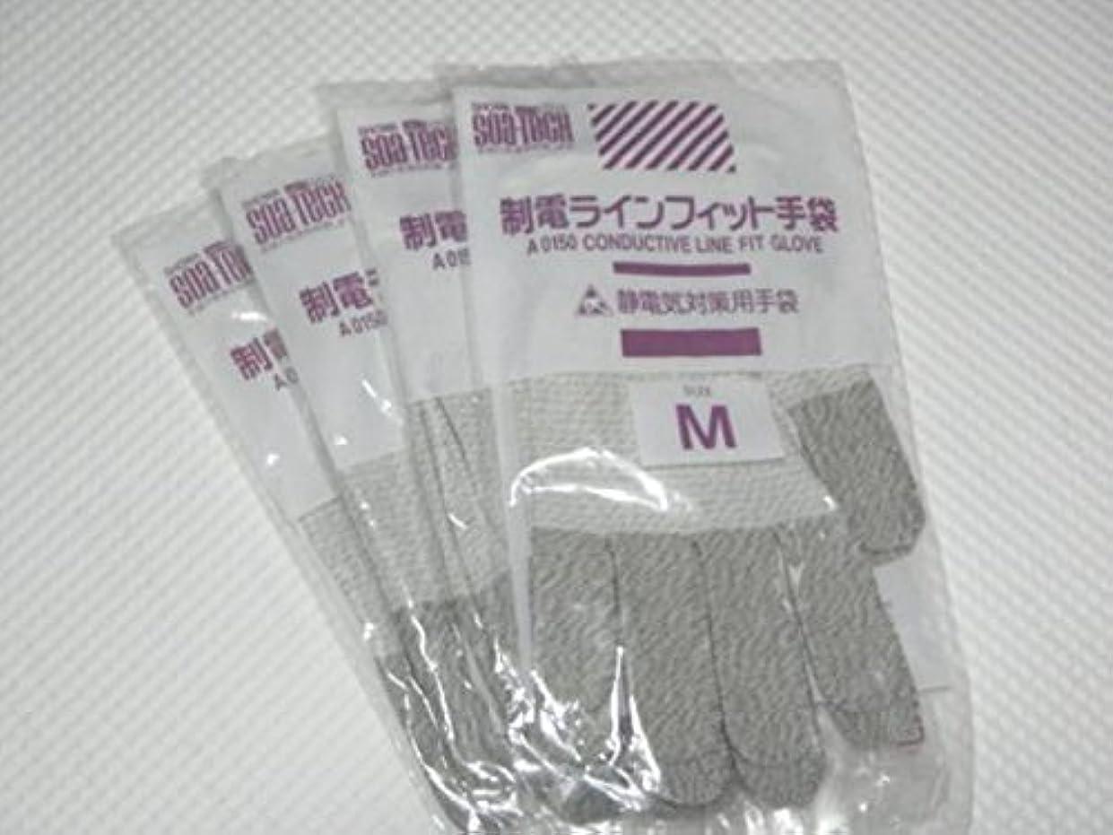 飢えた電化するショッピングセンターショーワグローブ 制電ラインフィット手袋 Mサイズ A0150-M②