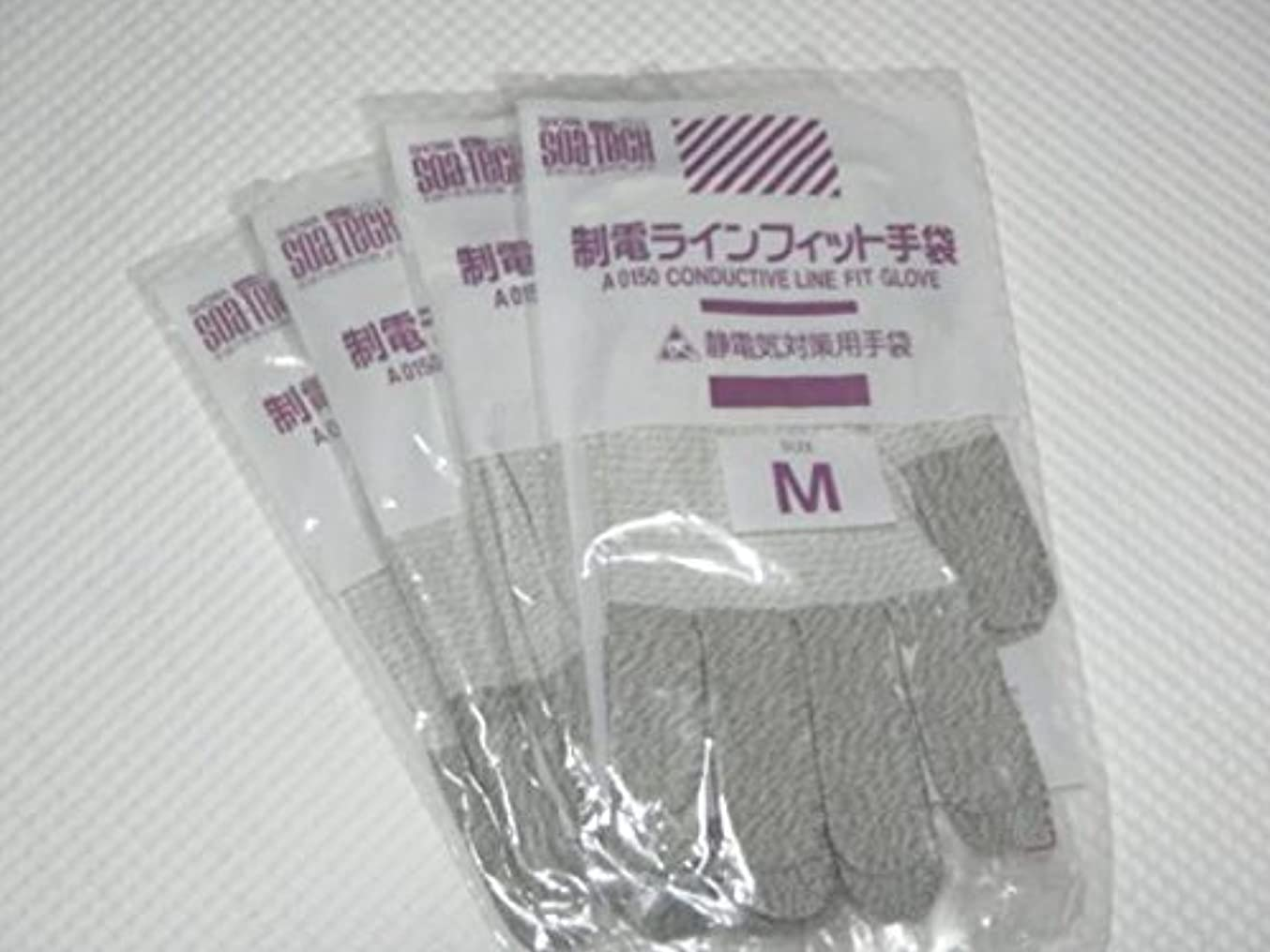 同級生剪断悩みショーワグローブ 制電ラインフィット手袋 Mサイズ A0150-M②