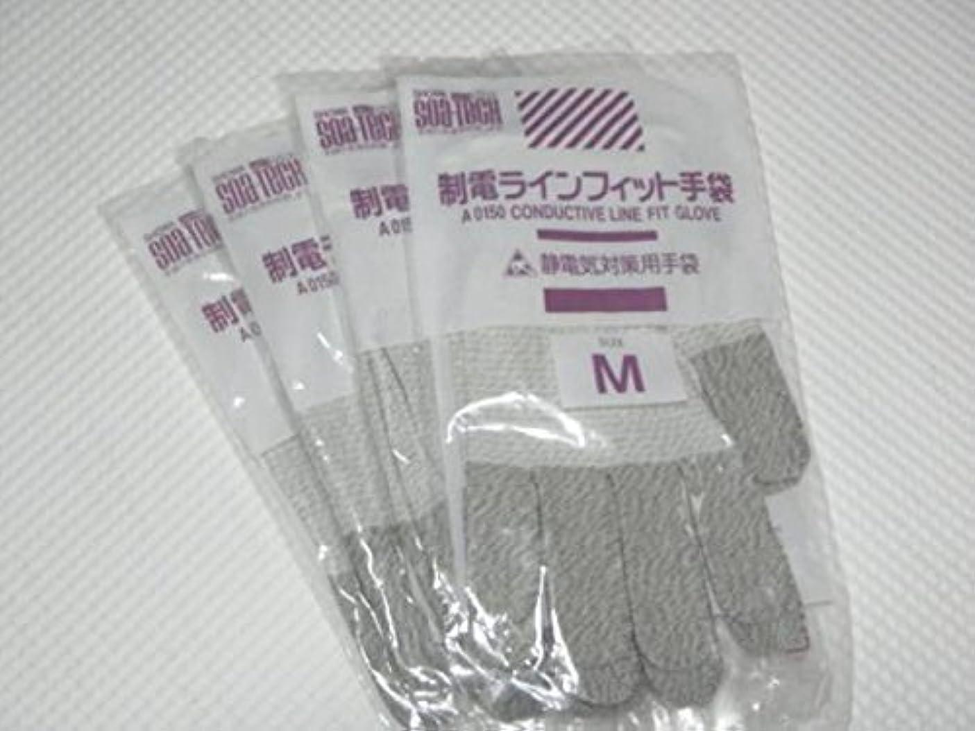 スクレーパールート靴下ショーワグローブ 制電ラインフィット手袋 Mサイズ A0150-M②