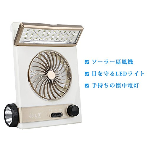 ソーラー扇風機 ファン ポータブル ミニ クーラー ソーラー...