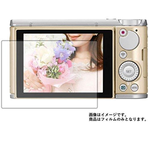 CASIO EXILIM EX-ZR1800 用【高硬度9H...