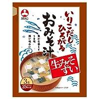 旭松食品 袋入生みそずい いりこだしひろがるおみそ汁3食 48.3g×10袋入×(2ケース)