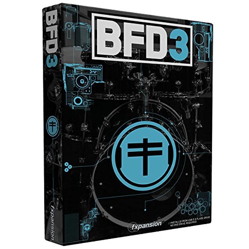 帆行政ポインタfxpansion エフエックスパンション BFD3 Special (Download)