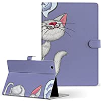 Lenovo Tab4 10 レノボ タブレット 手帳型 タブレットケース タブレットカバー カバー レザー ケース 手帳タイプ フリップ ダイアリー 二つ折り アニマル 猫 キャラクター 動物 002763