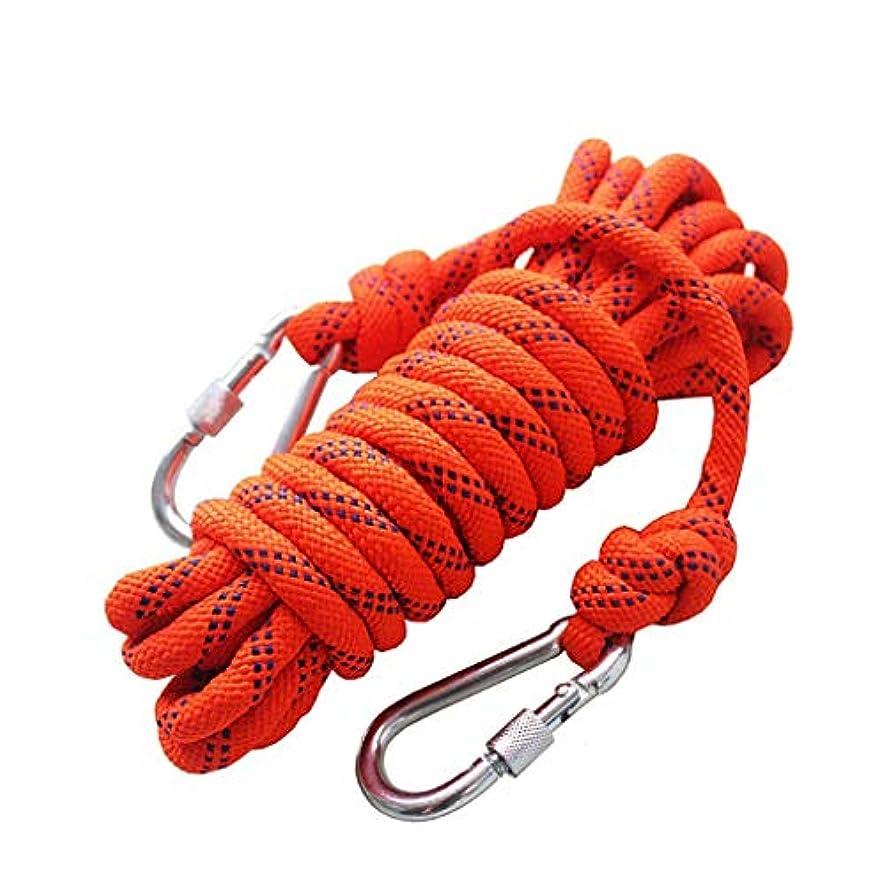 腐敗昇る心理学クライミングロープ、レスキュー、ダウンヒル、ロッククライミング、装備品、10.5mm厚屋外用安全ロープ同梱、10m、20m、30m、40m、50m長さ(サイズ:10m)