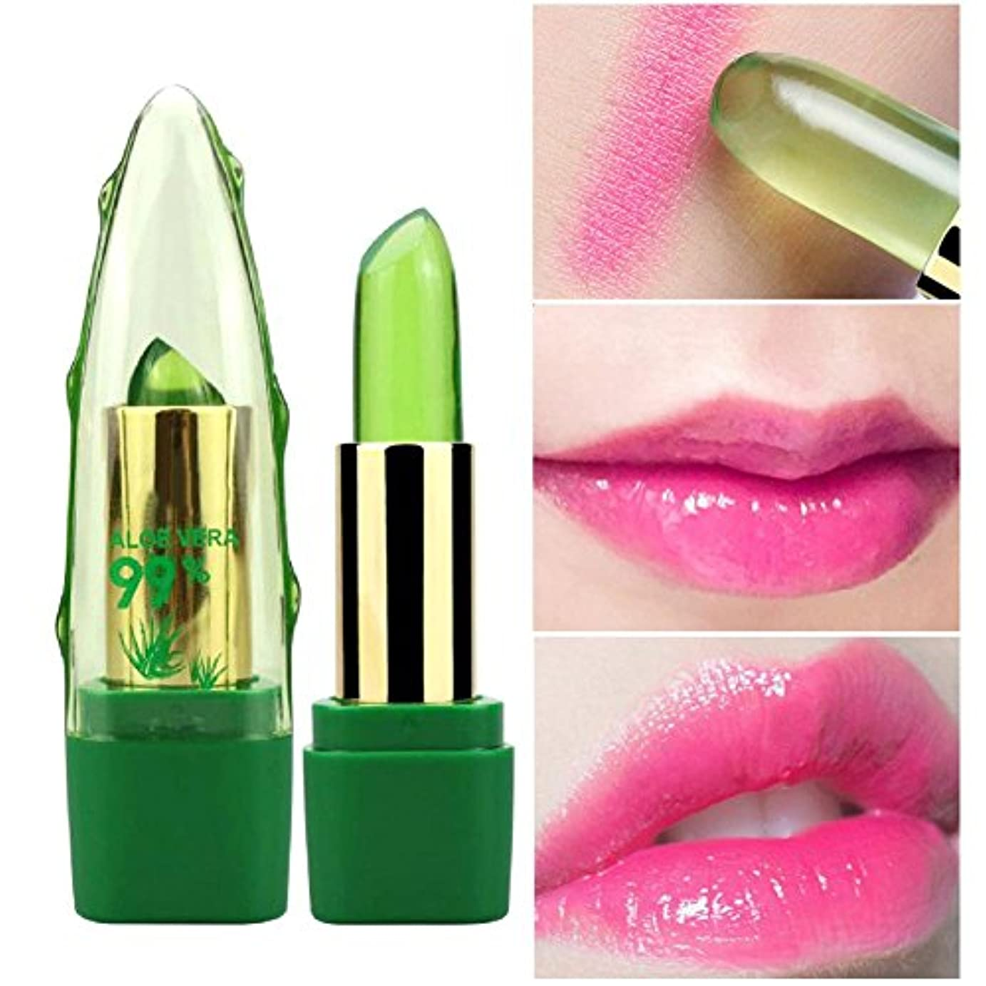 ゲージピクニックをするリーンアロエベラゼリー リップクリーム 温度変化色 保湿 リップバーム 防水 長持ち 持ち運び リップスティック 天然植物 有機 健康 高輝度色で美しい唇を彩りルージュ