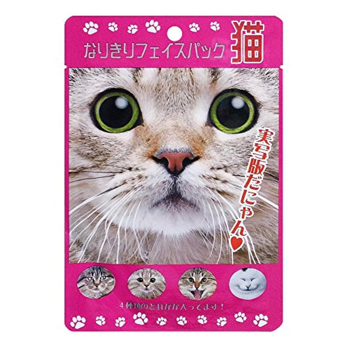 急降下おじいちゃん親愛ななりきりフェイスパック 猫 (1シート(20mL))