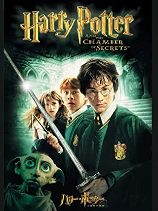 ハリー・ポッターと秘密の部屋 (吹替版)