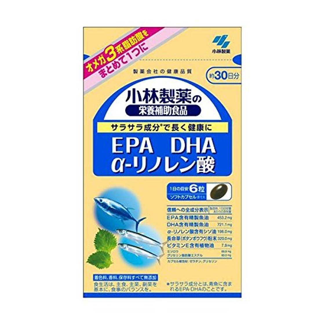 ボーカル組み合わせ時刻表小林製薬 小林製薬の栄養補助食品 DHA EPA α-リノレン酸180粒 (305mg×180粒)