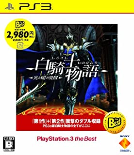 白騎士物語 -光と闇の覚醒- PlayStation 3 the Best - PS3 (B00509CK5O) | Amazon price tracker / tracking, Amazon price history charts, Amazon price watches, Amazon price drop alerts