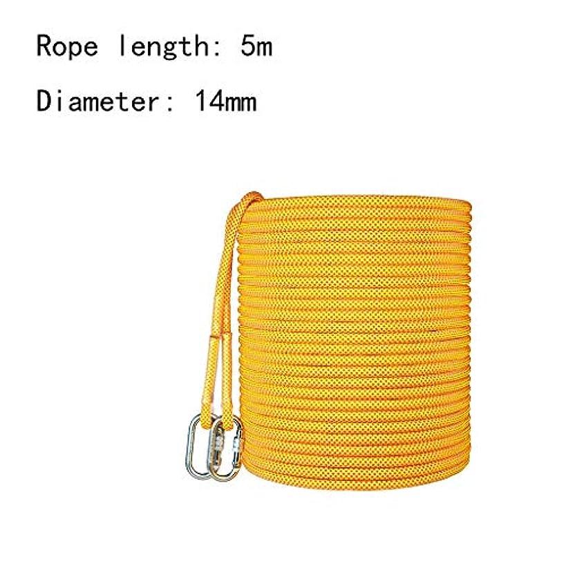 啓発する化学薬品誰でもクライミングハーネス 高強度ポリエステル高地安全ロープ、直径14mm屋外用転倒防止ロープ、黄色滑り止め耐摩耗作業用安全ロープ (Color : 5m)