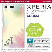 SO04J スマホケース Xperia XZ Premium ケース エクスペリア XZ プレミアム イニシャル ぼかし模様 黄 nk-so04j-1592ini H
