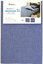 メリーナイト 掛布団カバー 「シャンブレー」 シングルロング ネイビー PC12100-72