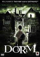 Dorm [DVD]
