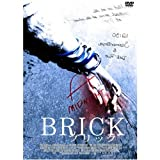 BRICK‐ブリック‐ [DVD] 画像