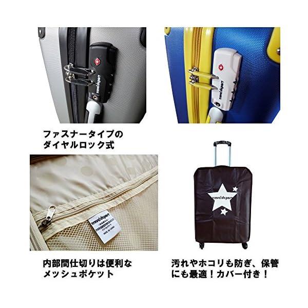 (トラベルデパート) 超軽量スーツケース TS...の紹介画像7