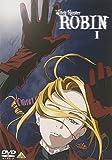 ウィッチハンターロビン I [DVD]