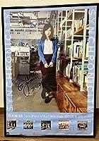 星野みなみ直筆 シンクロニシティ 乃木坂46 サイン入りポスター