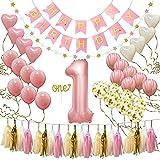 LORAER Qianer 誕生日 飾り付けセット 1歳 漫画 子供 男の子 女の子 バースデーデコレーション キラキラ風船飾り バルーン アルミバルーン おしゃれ 可愛い リサイクル可能 パーティー 装飾 お祝い