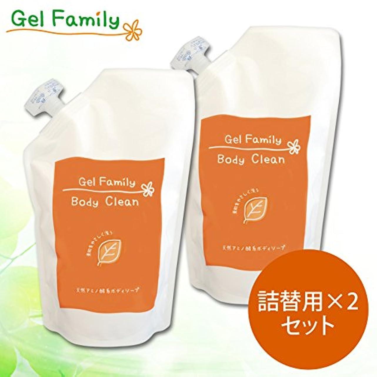 キッチンテザーカニゲルファミリーボディクリーン詰め替え2パックセット【GelFamily】