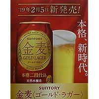 サントリー 金麦 ゴールド・ラガー 350ml6缶パック×2パック(12本)