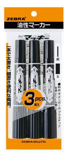 ゼブラ 油性ペン ハイマッキー 黒 3本 P-MO-150-MC-BK3