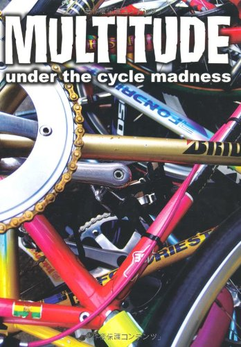 MULTITUDE (マルチチュード)under the cycle madness (P‐Vine BOOKs)の詳細を見る