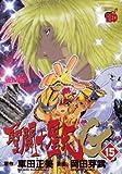 聖闘士星矢EPISODE.G 15 (チャンピオンREDコミックス) 画像