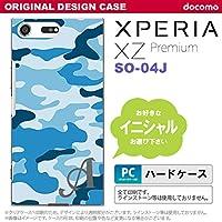 SO04J スマホケース Xperia XZ Premium ケース エクスペリア XZ プレミアム イニシャル 迷彩A 青C nk-so04j-1154ini Q