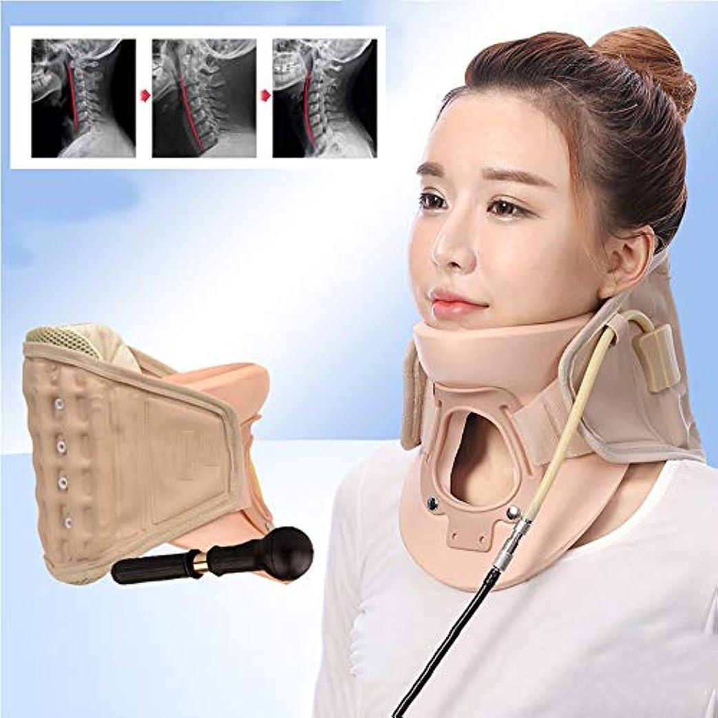 首牽引装置膨脹可能な頚部首の牽引のマッサージ療法装置調節可能な首の伸張器