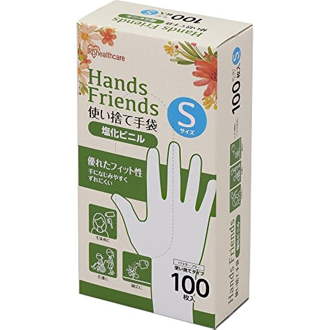 ピン頼るびん使い捨て手袋 クリア 塩化ビニル 100枚 Sサイズ PVC-100S