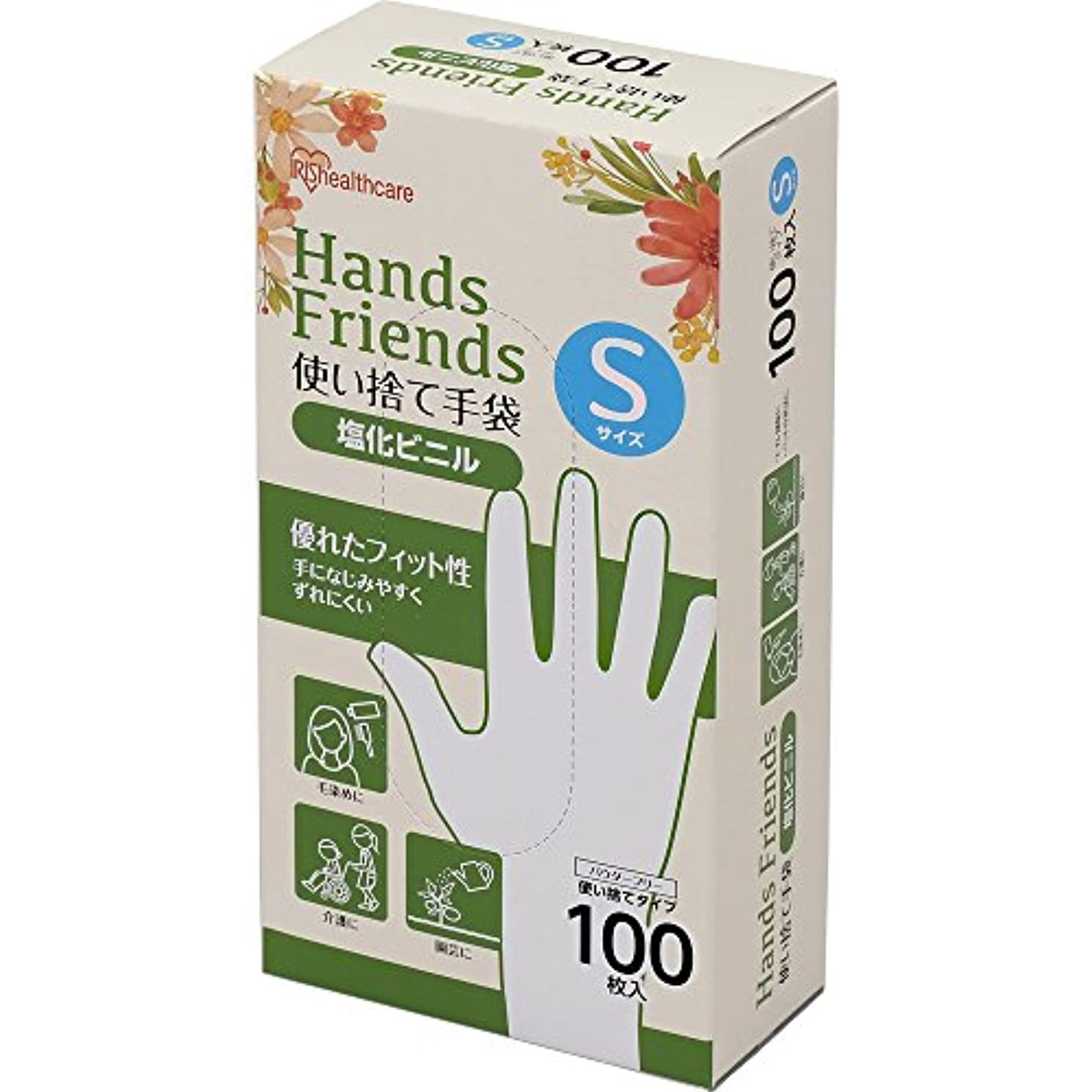 パパ平手打ちスリル使い捨て手袋 クリア 塩化ビニル 100枚 Sサイズ PVC-100S