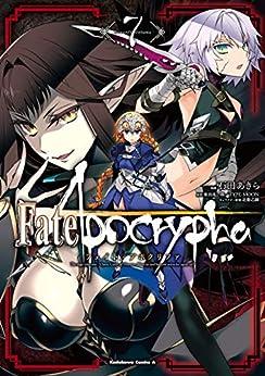 [東出祐一郎x石田あきら] Fate/Apocrypha 第01-07巻+第30-31話