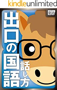 山田真哉の世界一受けたい簿記3級の授業 7巻 表紙画像