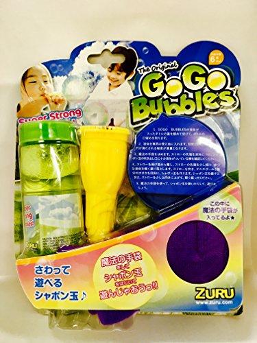 GoGo Bubbles(ゴーゴーバブルズ) さわれる不思議なシャボン玉 石...