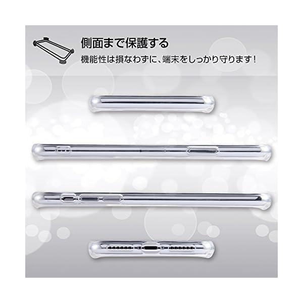 レイ・アウト iPhone X ケース ハイブ...の紹介画像9