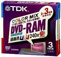 TDK DVD-RAM録画用 2~3倍速対応TYPE4カートリッジ仕様240分 カラーミックス3枚パック [DVD-RAM240Y4X3MK]