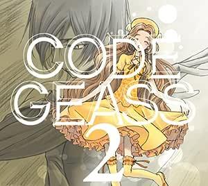 コードギアス 反逆のルルーシュ Sound Episode 2