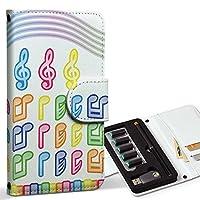 スマコレ ploom TECH プルームテック 専用 レザーケース 手帳型 タバコ ケース カバー 合皮 ケース カバー 収納 プルームケース デザイン 革 ユニーク 音符 楽譜 ピアノ レインボー カラフル 008257