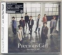 即日可 Hey! Say! JUMP Precious Girl A.Y.T Are You There? 初回限定盤1 CD+DVD