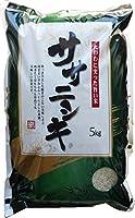 平成30年度 秋田県産 白米 ささにしき 5kg