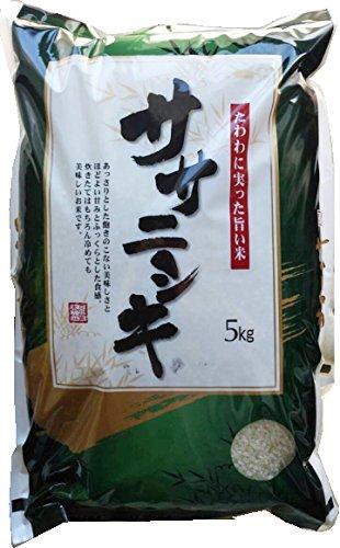 平成28年度 秋田県産 白米 ささにしき 5kg