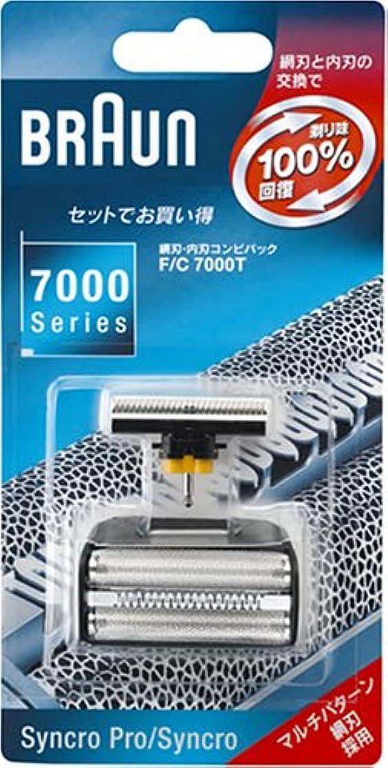 シュリンクいたずらな好むブラウン シンクロシリーズ(7000シリーズ)用 網刃?内刃コンビパック F/C7000T