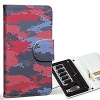 スマコレ ploom TECH プルームテック 専用 レザーケース 手帳型 タバコ ケース カバー 合皮 ケース カバー 収納 プルームケース デザイン 革 迷彩 模様 カモフラ 011515