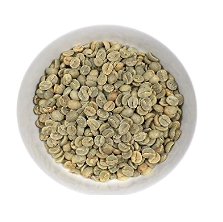【コーヒー生豆】 キリマンジャロ タンザニア AA 1kg Tanzania (GRATEFULCOFFEE)