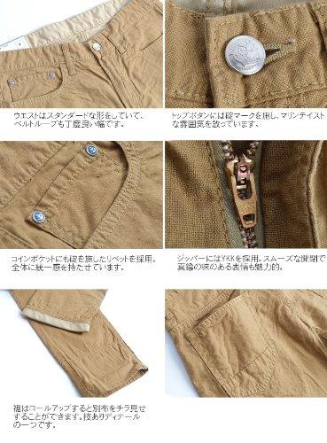 (ビッグスミス)BIGSMITH(BSM133H)グラデーション クロップド ロールアップ 切替 パンツ 日本製 L ロイヤルブルー