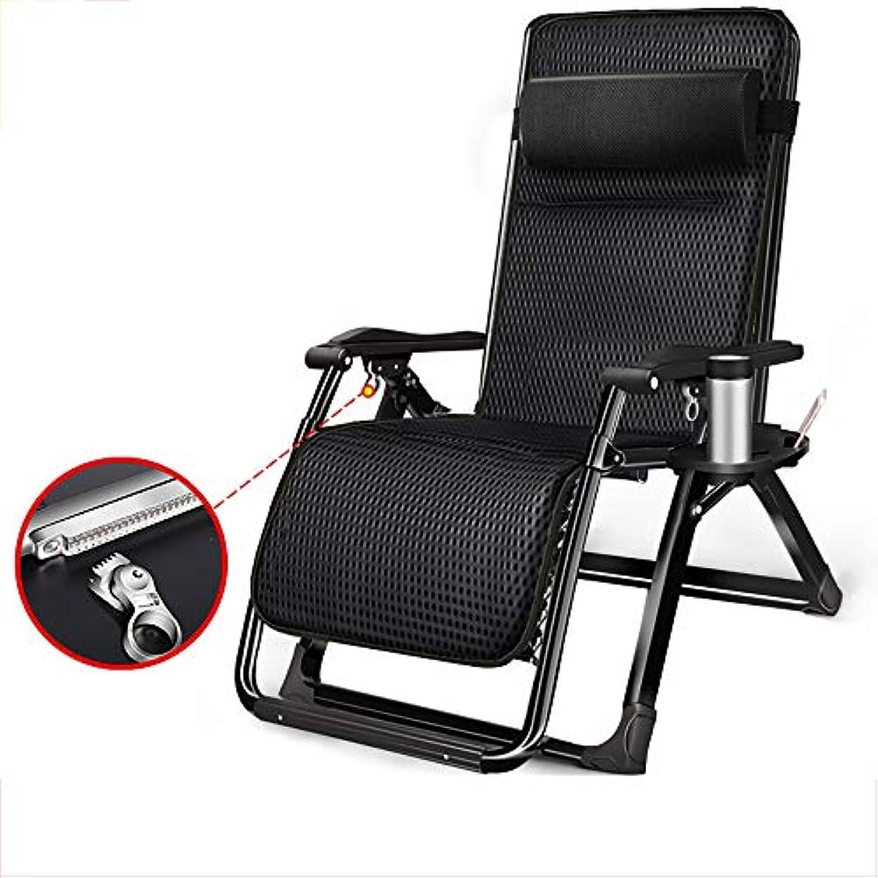 ジョガー指定プロペラSuper Kh® 多機能リクライニングアウトドアガーデン怠惰な椅子シングル高齢者ポータブル折り畳み式ランチブレークバックレストアームチェア調節可能な軽量 (サイズ さいず : A-2#)