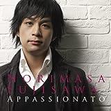 Appassionato〜情熱の歌〜