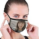 土屋太鳳 1 マスク 綿 布マスク可愛 通気性あり 風邪対策 予防 調整可 能 繰り返し使え 可愛 男女兼用